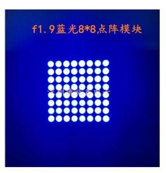 Светодиодный точечный матричный дисплей 8x8 1,9 мм синий общий анодный светодиодный дисплей 788BB 10 шт.