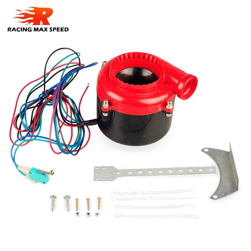 Corrida universal eletrônico turbo carro falso válvula de despejo eletrônico turbo sopro fora da válvula de som analógico bov FBS-01