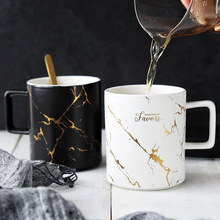 coffee mug caneca tumbler tazas  de ceramica creativas 301-400 ml marble real gold Mug water cup milk coffee cup mouthwash cup mug lefard 400 ml tropical motif