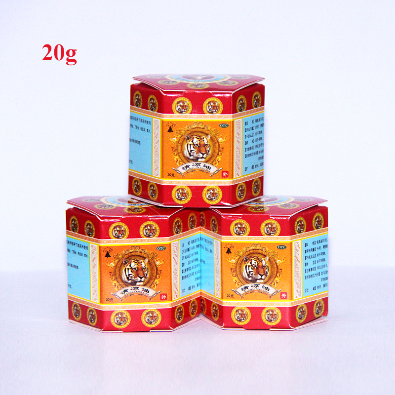 Tiger Balm Painkiller Headache Dizziness Tiger Balm Menthol Crystal Menthocamphorate herbal Essential Balm pain relief relaxing sumifun 100% original 19 4g red white tiger balm ointment thailand painkiller ointment muscle pain relief ointment soothe itch