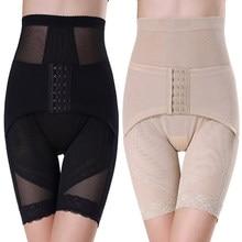 Sexy Women Shapewear High Waist Butt Lifter Enhancer Body Shaper Tummy Slimming Control Panties Underwear Panty Thigh