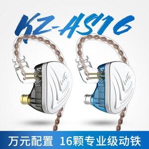 Image 4 - KZ AS16 16BA сбалансированные арматурные Hi Fi басовые наушники мониторы, наушники с шумоподавлением, наушники для TIN P1 ZS10 ZSX