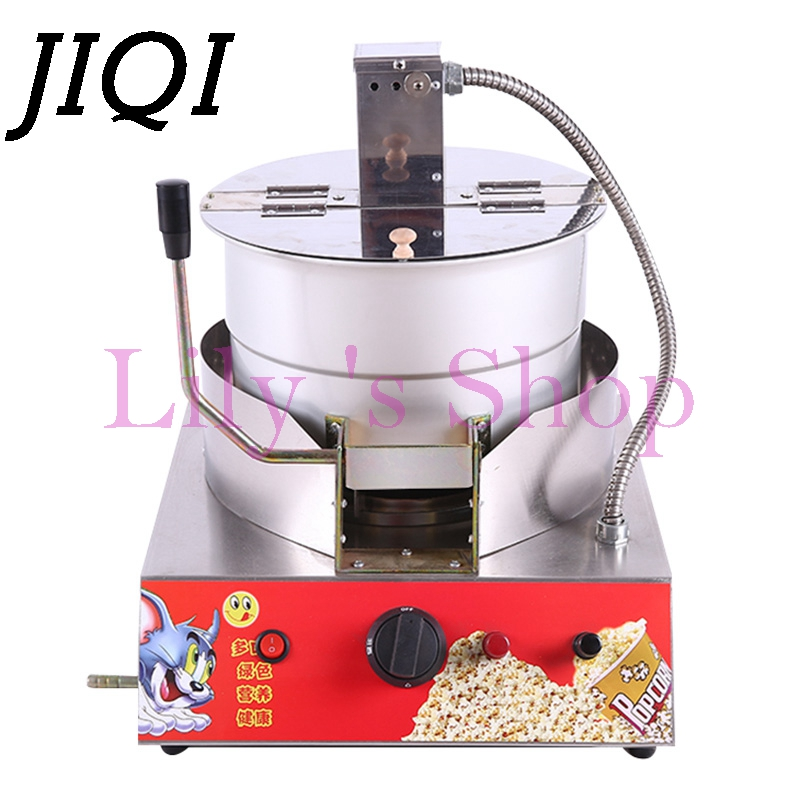 High quality Commercial Home Hot selling Domestic Electric gas Hot Air Popcorn Maker popcorn machine high quality commercial home hot selling domestic electric gas hot air popcorn maker popcorn machine