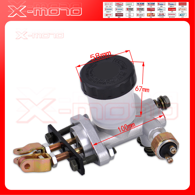 Hydraulic Brake Master Cylinder Pump for Go Kart Buggy Kandi 110cc 125cc 150cc 200cc 250cc 300cc the kinks the kinks something else by the kinks 2 lp