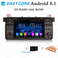 IPS Android 8.1 Quad Core 2GB RAM 16GB ROM Car DVD Player for BMW 3 Series E46 1998 2006 M3 318 320 325 Rover 75 MG ZT Car Radio