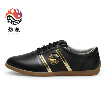 Soft Cowhide Leather  Tai Chi Shoes Martial Art Shoes Taiji Boxing Practice Shoes Free Flexible White And Black Color
