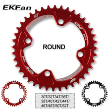EKFan XT круглая форма узкая широкая 104BCD 30T 32T 34T 36T 38T 40T 42T 44T 46T 48T 50T 52T велосипедная цепь MTB велосипедная цепь