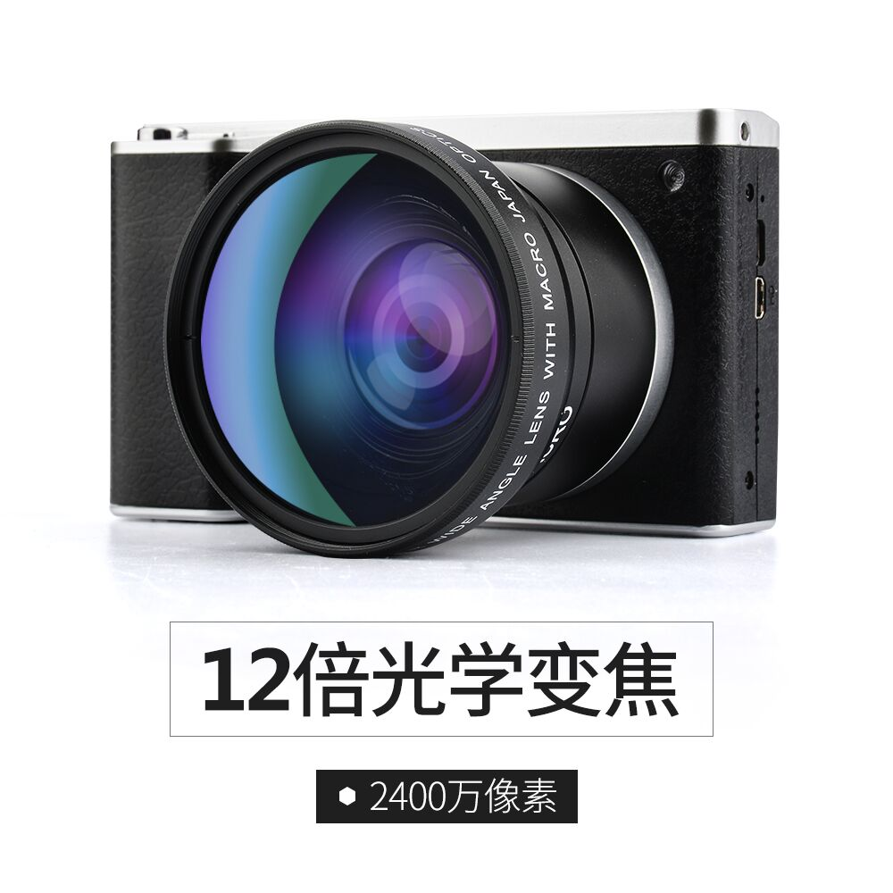Digital Camera 12X Optical Zoom 8MP 4 inch IPS Touch screen Video Camera Wide Angle Lens Photo Cameras