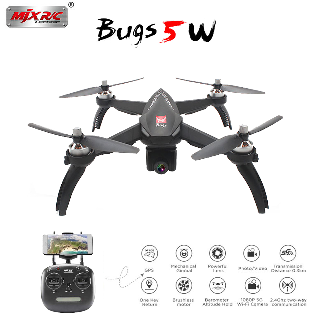 MJX Bugs 5W 5 W GPS RC Drone with WIFI FPV 1080P HD Camera Follow Me Mode Auto Return RC Quadcopter VS MJX Bugs 3 Pro B2W B3H mjx x601h crones camera hd wifi drone auto return rc helicopter professional fpv drone quadcopter with camera