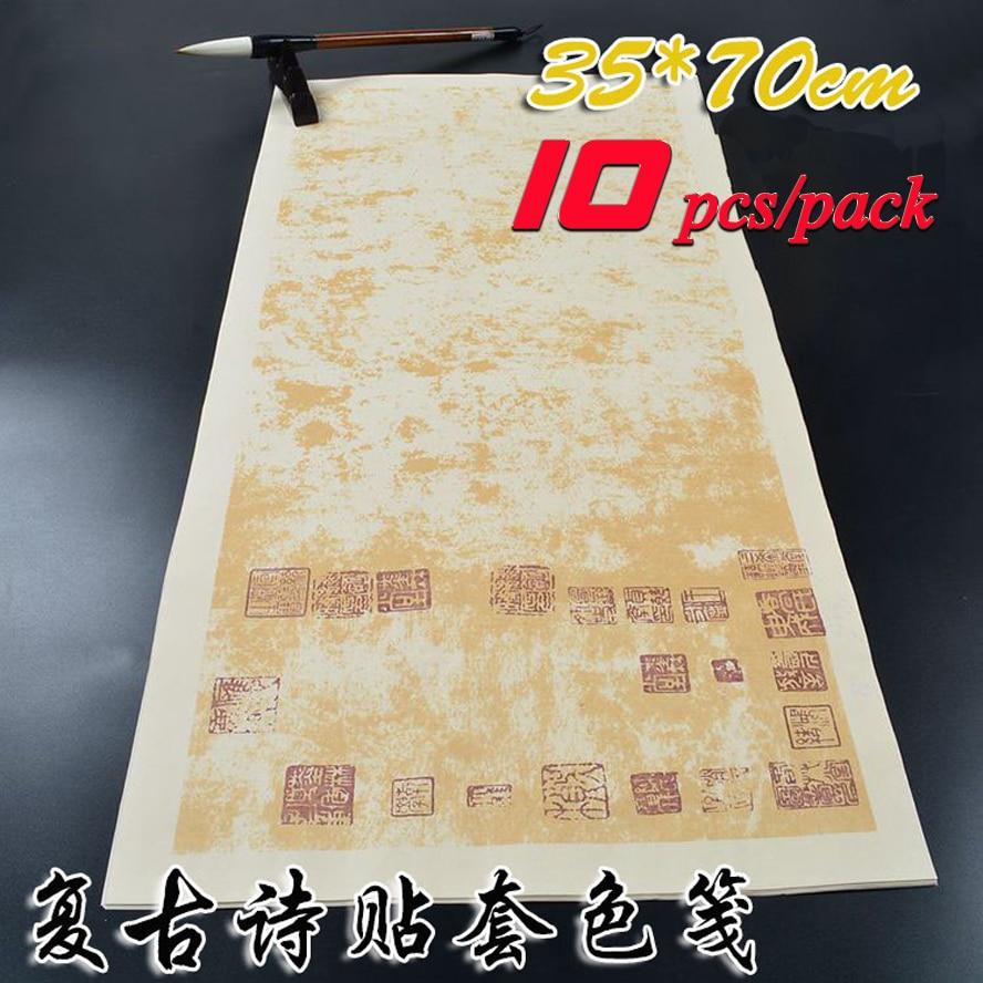 35*70cm Revivalism Chinese calligraphy Rice Paper Painting Xuan Paper недорго, оригинальная цена