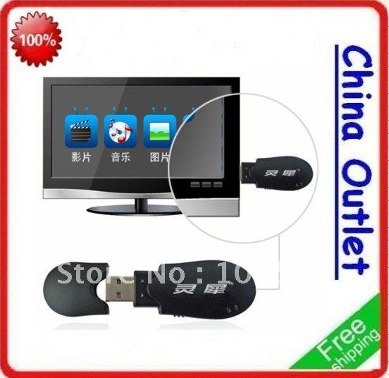USB WiFi Wireless Adapter connector for TV digital photo frame DVD ...