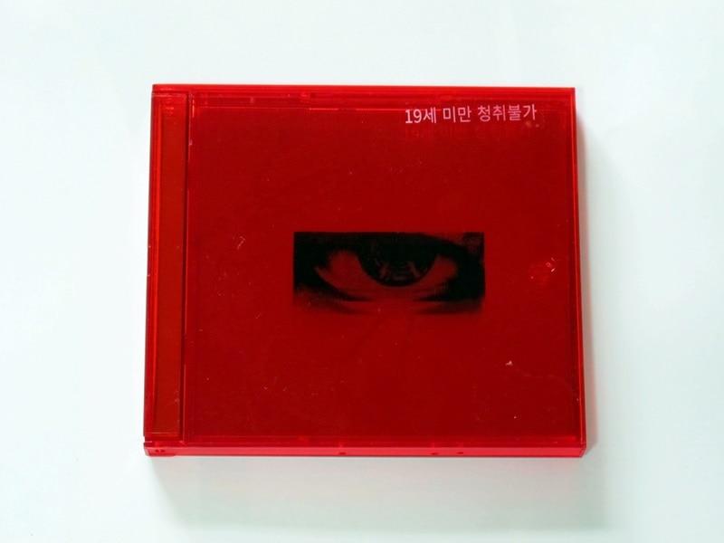 GD G-Dragon autographed SOLO 3rd album Kwon Ji Yong USB korean version presale 0618.2017 блуза jacqueline de yong jacqueline de yong ja908ewujb68