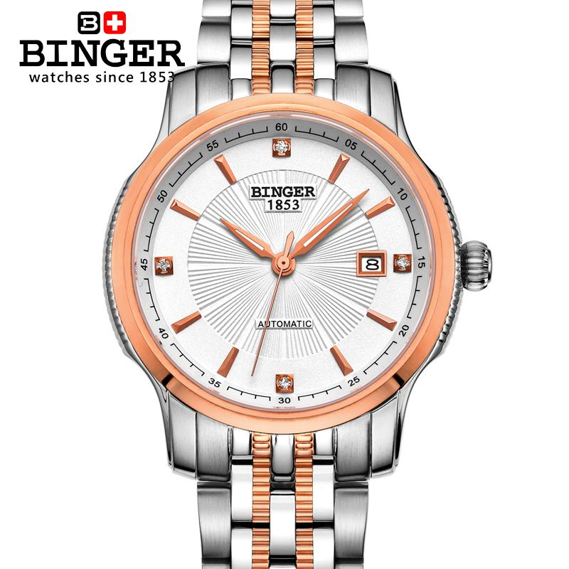 Switzerland BINGER men's watch luxury brand Mechanical Wristwatches movement full stainless steel BG-0405-3 relojes full stainless steel men s sprot watch black and white face vx42 movement