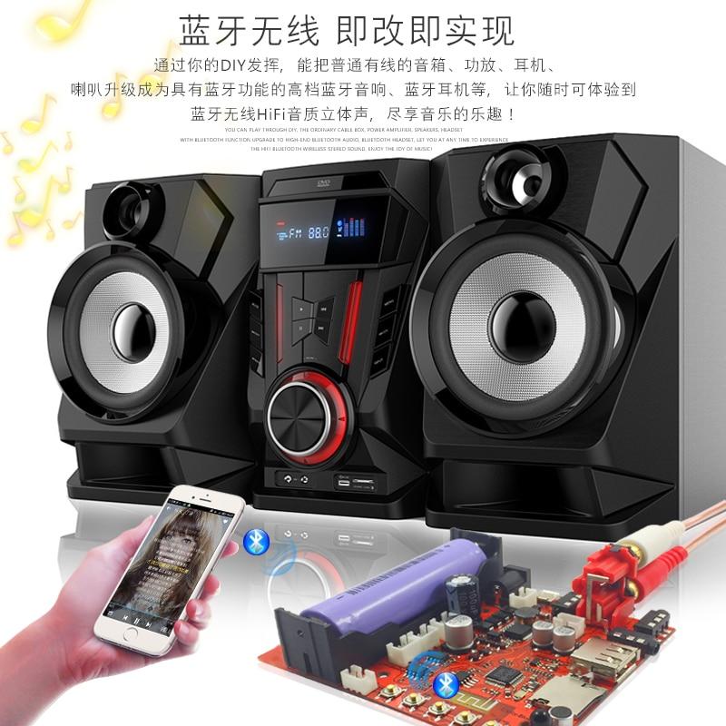 CSR wireless bluetooth audio receiver Home Theater ...