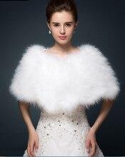 Luxuoso branco marfim penas de avestruz Fur Boleros casamento da noiva jaqueta de ombros casaco bolero xales festa nupcial(China (Mainland))