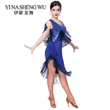 New Latin Dance Sequin Clothing Women Adult Tassel Competition Dress Practice Clothes Sexy Rumba