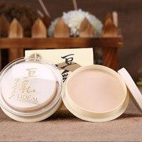 Make Up Long Lasting Face Powder Foundation Waterproof Whitening Skin Finish Transparent Pressed Powder Skin Care