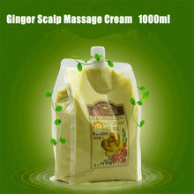 Ginger Scalp Massage Cream Hair Mask Care  Prevent Hair Loss Frizz Refreshing Beauty Salon 1000ml