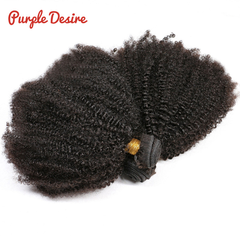 Afro Kinky Curly Hair 3 Bundles Brazilian Curly Hair 100% Remy Human Hair Bundles Extensions 8-30inch Natural Double Weft Weave (4)