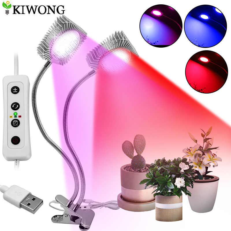 60 Вт лампа для растений светильник 98 светодиодный для сельскохозяйствнных ламп с 3/6/12H таймер 2 головкой и регулируемыми «гусиная шея» для комнатных растений, с широким диапазонном