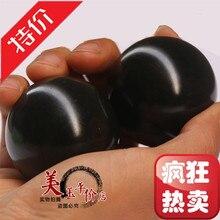 Health care for the elderly fitness ball stone handball handball jade Tai Chi Ball