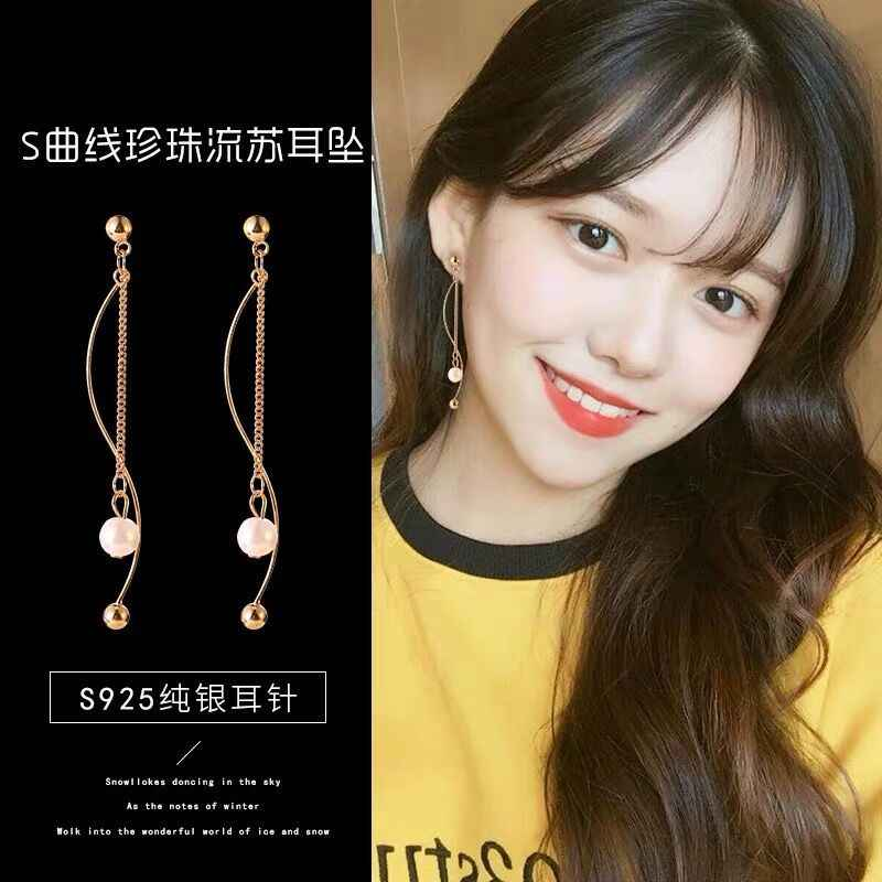Japan and South Korea new wave pearl simple long face repair earrings simple tassel personality long fashion trend pearl earring