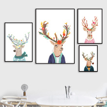 7-Space Modern Watercolor Sika Deer Family Canvas Painting Wall Art Print Poster Pictures For Kids Room Decor No Frame