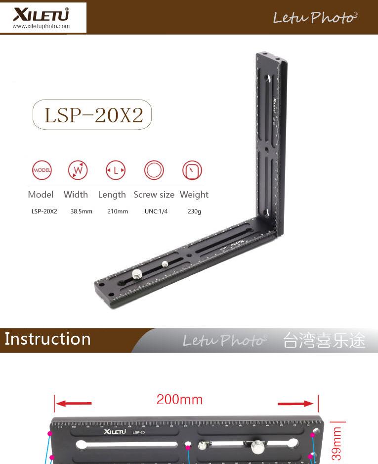 LSP-20X2_02