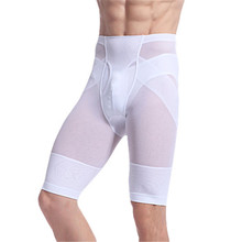 Mens Summer Fitness Pants Wait Train Butt Lifter Body Shaper Shorts Slimming Panties Tights Shapewear M,L,XL Black White