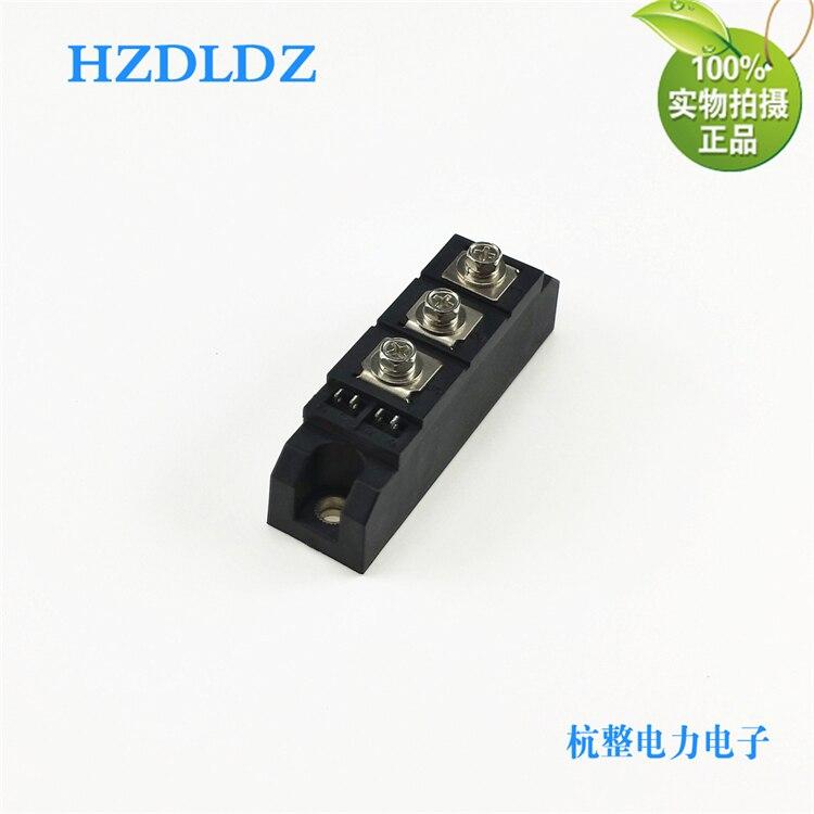 The Silicon Controlled Thyristor Module MTC110A1600V MTC110-16 saimi skdh145 12 145a 1200v brand new original three phase controlled rectifier bridge module
