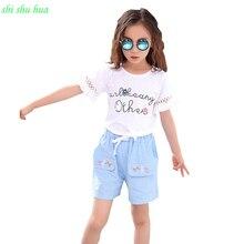 Girl Clothing Wear Set Short Sleeve T-Shirt + Shorts Fashion Cartoon Print Baby  Petal Short Sleeve Set High Quality Hot Sale цены