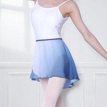 High Quality Adult Chiffon Ballet Dance Skirt Women Girls Gymnastics Skate Wrap Skirt Gradient Color Short Ballet Skirts