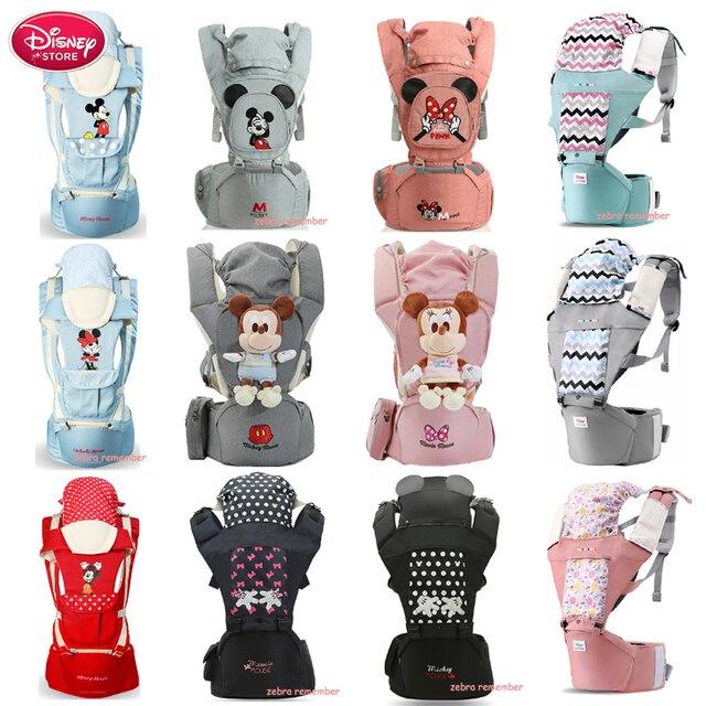 Disney Baby Carrier Sling Pasgeborenen Zachte Baby Rugzakken Wrap Ademend Wrap Geboorte Comfortabele Verpleging Dekking voor Baby Care