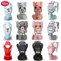 Disney Baby Carrier Sling Newborns Soft Infant Backpacks Wrap Breathable Wrap Birth Comfortable Nursing Cover for Baby Care|Backpacks & Carriers| |  -