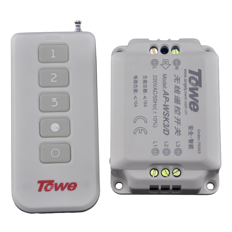 TOWE AP-WSK3-D Ceiling Lamp Wireless  Segment Switch 220V Three Way Autocephaly Remote Control Switch
