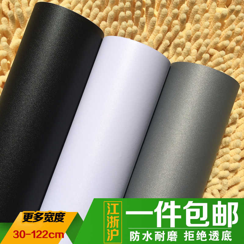 Thicken the sticky wallpaper wallpaper furniture renovation white inferior smooth waterproof cabinets-494z