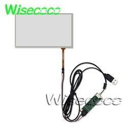 Резистивный сенсорный экран 7,0 дюймов 800*480 TFT LCD HDMI FPC 50pin драйвер платы модуль ЖК-монитора DIY Kit