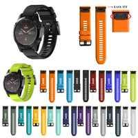 26 22MM Quick Release Einfach Fit Silikon Uhr Handgelenk band Strap für Garmin Fenix 5X5 5X Plus 3 3HR S60 Forerunner 945 Armband