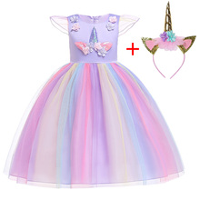 Girls' Unicorn Long Party Dress With Headband