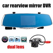 Sale 4.3 inch mirror DVR dual lens motion detection G-sensor night vision rearview mirror with Rear Camera free shipping hot
