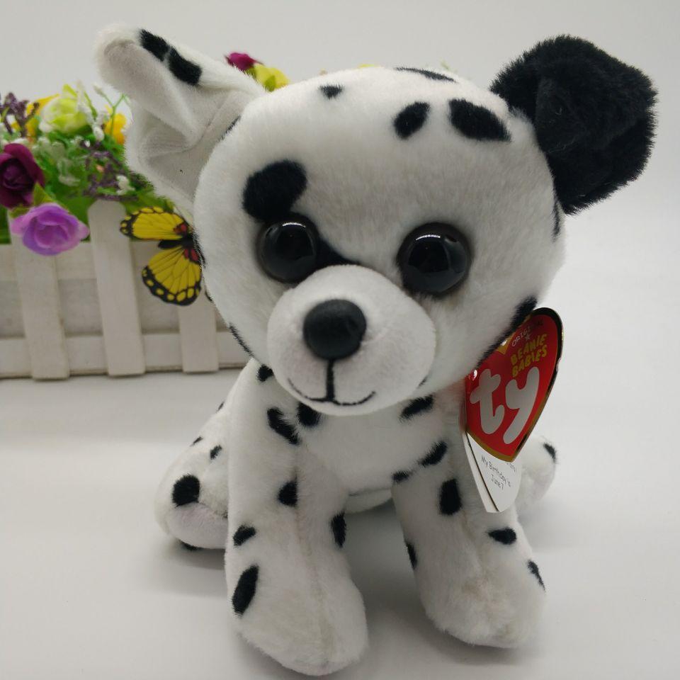 - MWMTs Stuffed Animal Toy 6 inch TY Beanie Baby SPENCER the Dalmatian Dog
