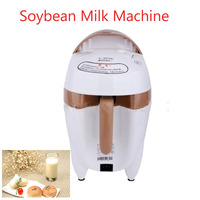 Electric Soybean Milk Machine Stainless Steel Soybean Maker Household Juicer Blender New 168A
