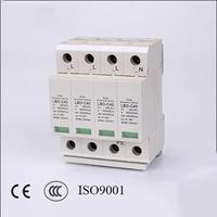 4P 20KA~40KA C ~385VAC Arrester Device LOB House Surge Protector device Protective Low Voltage