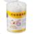 Bebé Delgada Eje Ovalada Hisopo de Algodón 220 Sucursal 100% Algodón Con Especialidades del Día de Alta Calidad