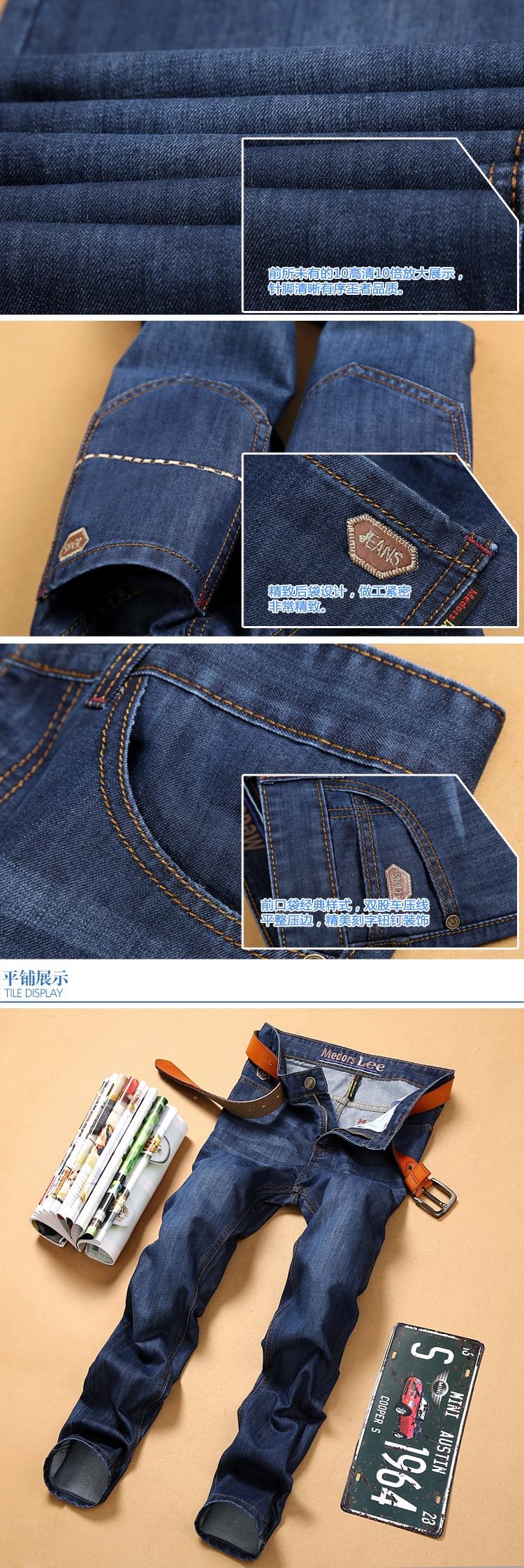 Blue Black Jeans Male Cotton Men s Jeans Famous Brand Trousers Jeans ... 8e76a1b8f5d3
