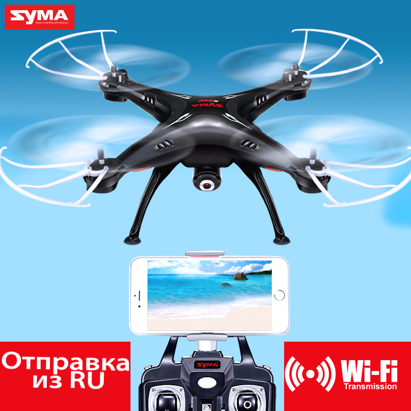 Drone Syma X5SW RC Quadcopter Camera Wifi RC Drone Quad Copter 2.4G FPV Real Time 360 Degree Rolling Remote Cotrol Helicopter rc drone quadcopter x6sw with hd camera 6 axis wifi real time helicopter quad copter toys flying dron vs syma x5sw x705