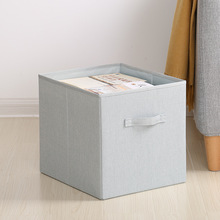 Foldable Non-Woven Fabric Storage Box Cube Bins Cloth Organizer Storage Baskets container Folding Organization For Home Offices