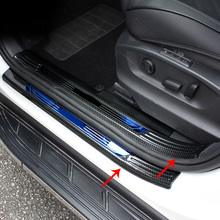 for SKODA KODIAQ Welcome pedal Threshold bar Decoration Carbon fiber pattern Stainless steel