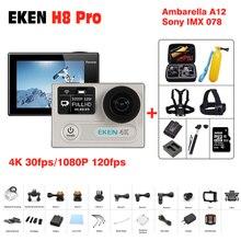 Original EKEN H8 Pro action camera 1080p/120fps 4K 30fps pro waterproof H8Pro Ambarella A12 mini cam bike video go sports camera