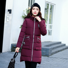 Winter clothes Large size Was thin Long section Wild Cotton coat jacket